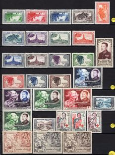 France and French Union - Kingdom of Laos 1951/1974 – Selection of stamps – Yvert # 1/296 and selection of blocks 28/49B
