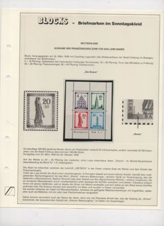 """Baden – French zone, 1949, block of stamps, Michel no.  1Ab """"Mermaids"""" series, MNH."""