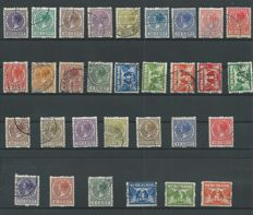 The Netherlands 1925/1926 – Double sided syncopated perforation – NVPH R1/R18 + R19/R31