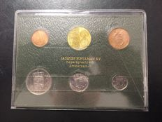 """The Netherlands – Year collection 1973 """"Issued by the Jacques Schulman company during the 100th anniversary in 1980"""""""