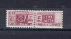 Italy - Postal package watermark - winged wheel - 300 lira - Sassone no. 79 - 2017 catalogue.