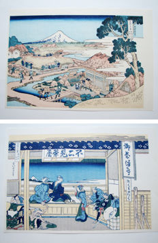 Two Woodblock prints by Katsushika Hokusai (1760-1849) (reprints) - Japan - 1970s