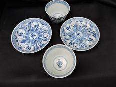 Lot of 2 bowls and 2 platters - China - 19th century
