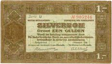Netherlands - 1 Guilder 1920 silver certificate - mevius 03-1a