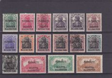 German Reich  1869/1939 - Allenstein, Danzig, Port Gdansk, Wurttemberg, Eupen and Malmedy - a selection