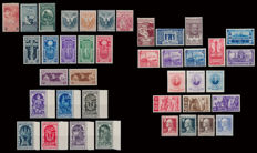 Italy, Kingdom 1913-1934 – N10 – complete series