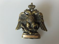 Imperial Guard, bronze medal with imperial eagle, before 1917.