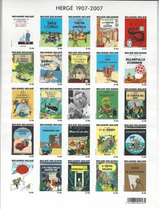 OBP Block no. BL143 100th birthday Hergé – Imperforated – with number 308 on the reverse side