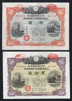 Japan - Japanese War Bonds, 10 Yen & 20 Yen - 1940s - Lot of 2