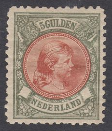 "The Netherlands, 1896, Princess Wilhelmina ""loose hair"", NVPH 48, with inspection certificate"