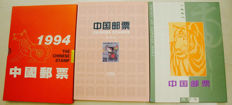 China & Hong Kong 1994/1999 - Collection Stock Albums and Leaflets with English Descriptions