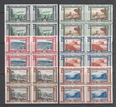 Italy 1933 - Crociera Zeppelin - Sassone 45/50 block