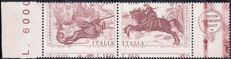 "Italy - 1976 – ""Dittico Carpaccio"" with variations – CEI 1361, 1361Ae, c and Ac"
