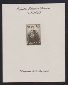 Romania 1932/1942 - Collection of souvenir sheets between Yvert no. 1 and 38, mint and cancelled for each block.