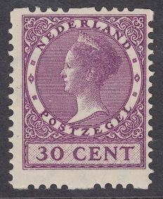 "The Netherlands, 1926, Wilhelmina, type ""Veth"", deviant perforation, NVPH R29a"