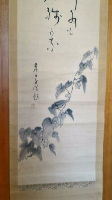 Painting on scroll by Iguchi Tohakushi - Japan - First half of the 20th century