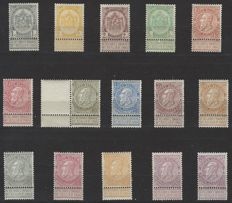 """OBP numbers 53 to 67, """"fine beard"""" type, coat of arms and Leopold II, most stamps with good centring"""