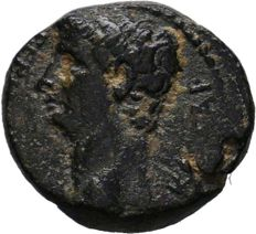 Roman Empire - Lydia, Sardis. Germanicus, father of Gaius (Caligula). Died 19 AD. Æ 14. Mnaseas, magistrate.