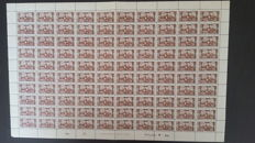 British occupation Iraq 1918 - l2 full sheets of 100 with gum original with variety Stanley Gibbons 1 and 16