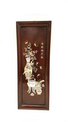Mahogany wooden panel inlaid with mother of pearl - China - second half of the 20th century