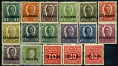 Julian March and Veneto - Austrian Occupation - 1918 - Overprinted - Sassone no. 1/33 + Ex. 1/2 + Giornali 1/4 + T. 1/7.