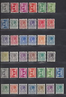 The Netherlands 1928 – Four-sided syncopated perforation and two-sided corner syncopated perforation – NVPH R33/R56, R57/R70