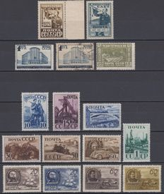 USSR 1929/1956 - Collection on cards