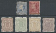 The Netherlands 1867/1871 – King William III and national Coat of Arms – NVPH 7, 8, 13, 15, 17, 18