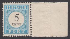 The Netherlands 1887 – Postage due, number and value black – NVPH P6B type I, with inspection certificate.