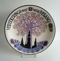 Eskaf - Commemorative plate Verzekerings belang 1907-1932