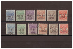 Somalia 1924 Postage due for suitcase (Sass.1-6) – 1926 (Sass. 7-12)