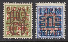 The Netherlands 1923 – Clearance issue – NVPH 132C/133C