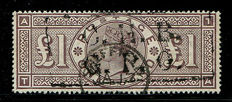 Great Britain 1883/1884 – Queen Victoria  £1 brown lilac – Stanley Gibbons 185a, Frame Broken Error
