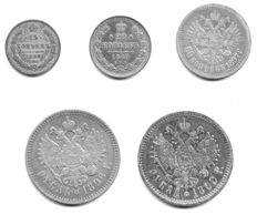 Russia - 15, 20, 50 kopeks + 2 x 1 rouble 1860/1899 (5 different) - silver