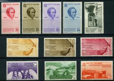 Kingdom of Italy - 1935 - 100th anniversary of the death of Vincenzo Bellini - 6 stamps 388/93 + A90/94