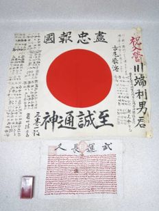 Japanese War Flag Yosegaki and senninbari lucky coin