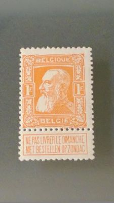 Belgium 1878 - Léopold II with full beard - COB 79