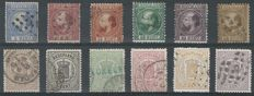 The Netherlands 1867/1871 - King William III and Crest Stamps - NVPH 7/12, 13/18