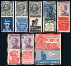 Kingdom of Italy - 1924 - Advertising stamps - 8 values