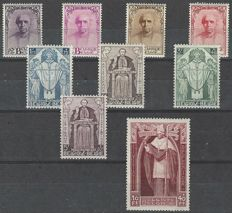 OBP numbers 342 to 350, Cardinal Mercier, very good centring, with photo certificate Pierre Kaiser