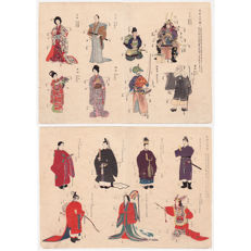 "Two Japanese woodblock prints  ""Imperial and Samurai Costumes""  from the Kojitsu-Sosho-series - Japan - ca. 1900"