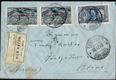 Italian Colonies – General Issues – 1932 – Dante – Aerogramme to Bern.
