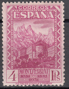 Spain, 1931- 9th centenary of Montserrat monastery stamp, 4 pesetas, in lilac colour - Edifil no.: 648