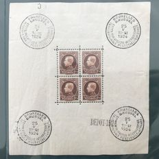 Belgium 1924 - Philately exhibition Brussel - OPB BL 1