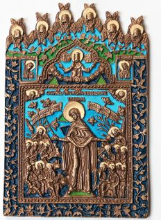 """Russian Orthodox travel icon  - Bronze casting -  """"All the Afflicted with the angels"""" - 20 th century"""