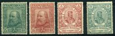 Kingdom of Italy - 1910 - Plebiscito and Garibaldi - Sassone no. 87-90