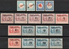 The Netherlands 1906/1910 – Three complete issues postage due – NVPH P27/28, P29/30 and P31/43