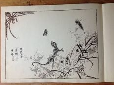 Three-part book work in slip cover with 75 woodcuts of  bird/insects/reptiles/amphibians by Kono Bairei (1844–1895).