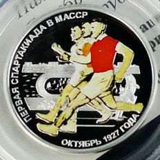 Transnistria - 10 Roubles 2007 Multicolored 3 Runners - Sprint - silver