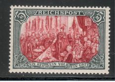 German Reich 1900 - Reichspost, stamps, 63-66